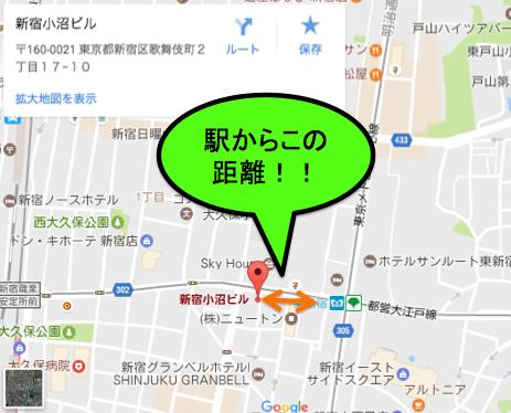 東新宿駅近くの爬虫類カフェです